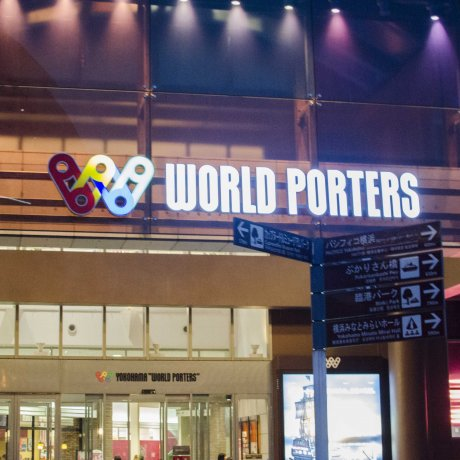 مول عالم بورترس(porters world mall)